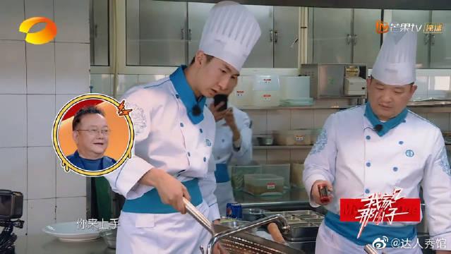 活久见!武大靖式生日惊喜又搞笑又感人!东北第一大厨好样的!