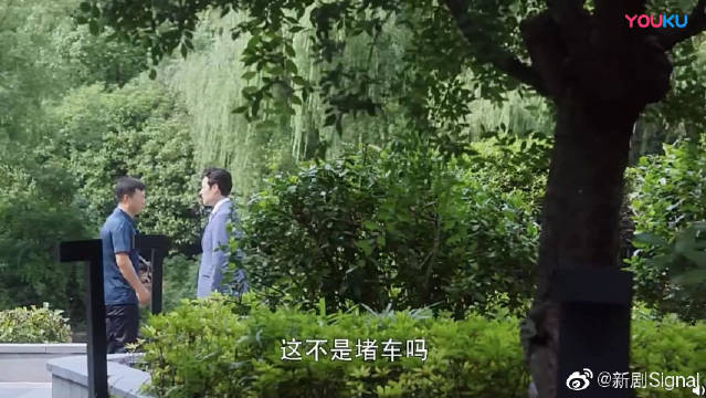 我的真朋友:为了得到赵建国说谎的证据,傅晓宁上演国产007!