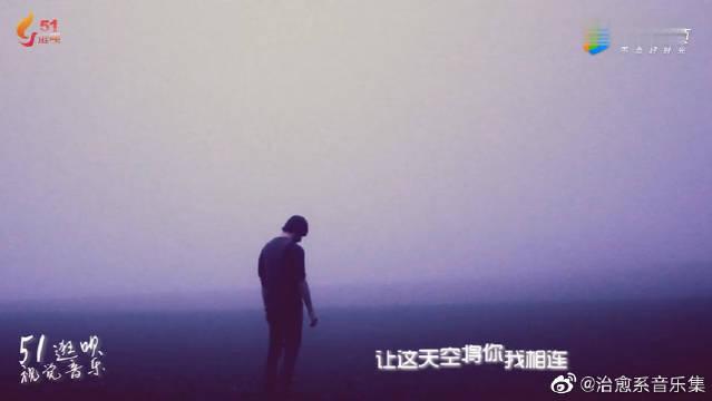 广东雨神《广东爱情故事》官方版,你还记得吗?