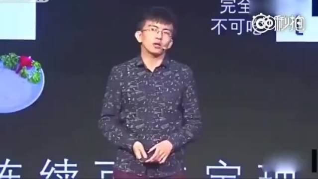 清华大学生用微积分证明薯片掉地上可以捡起来吃……简直丧心病狂啊