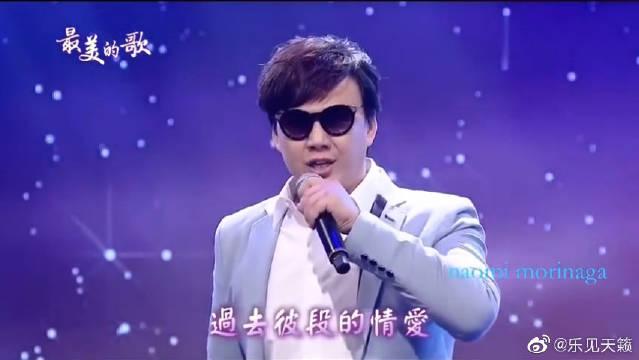 萧煌奇翻唱,叶启田闽南老歌《天星伴天涯》,很有味道的一首歌。