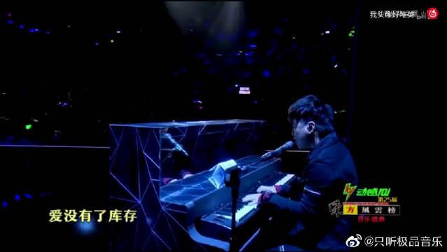 胡彦斌演唱的这首《你要的全拿走》。不仅是一首好听的歌曲