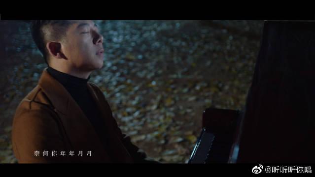 胡海泉2018年最新单曲《忘》讲述了成长过程中