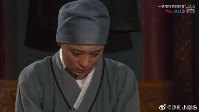 皇后真是用心良苦啊!到底是去甘露寺祈福的,还是欺负人的?
