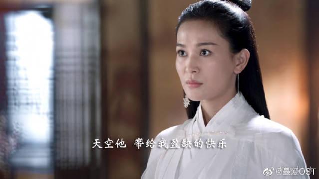 电视剧《宸汐缘》插曲《不甘沉默》,以死生契阔,张碧晨、郑云龙
