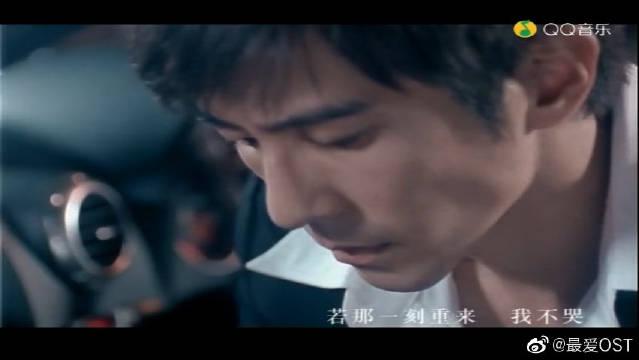 丁当:我爱他,《下一站,幸福》电视剧片头曲,非常好听的歌曲!