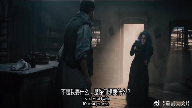 魔法黑森林: 女巫惊悚现身面包房,讲述多年前施下的诅咒。