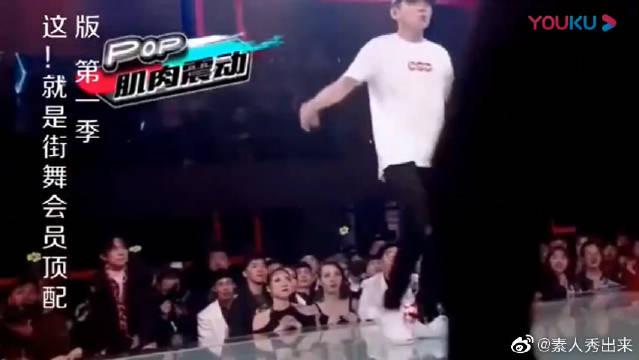 决赛第二轮,韩宇主动挑衅杨文昊,然后释放大杀招,看的热泪盈眶