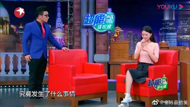 沈南与女演员现场飙戏,金星鸡皮疙瘩掉一地!