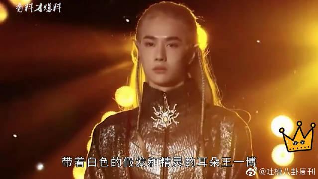 """的""""蓝忘机""""仙气十足,看到他cos的精灵王子后被惊艳到了!"""