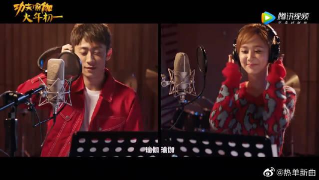 成龙、张一山、《功夫瑜伽》(电影《功夫瑜伽》同名主题曲)MV