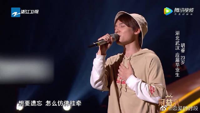 文青boy翻唱《半句再见》,李荣浩第一个转身!