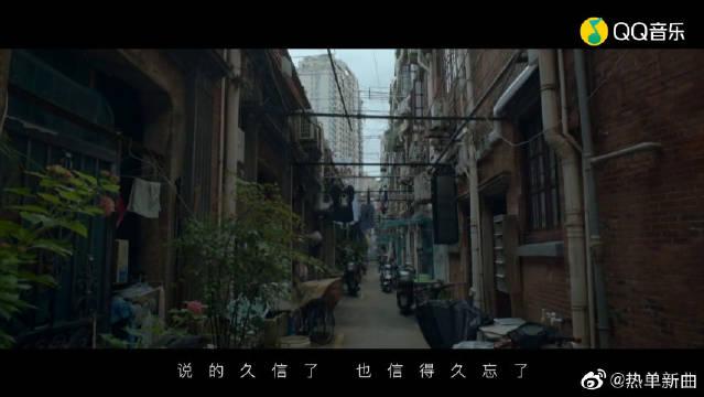 沈震轩《真实法则》(《再见少女团》电影宣传曲)