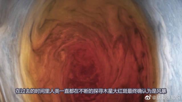 木星大红斑到底有多大呢?据说大到可以轻松装下一个地球