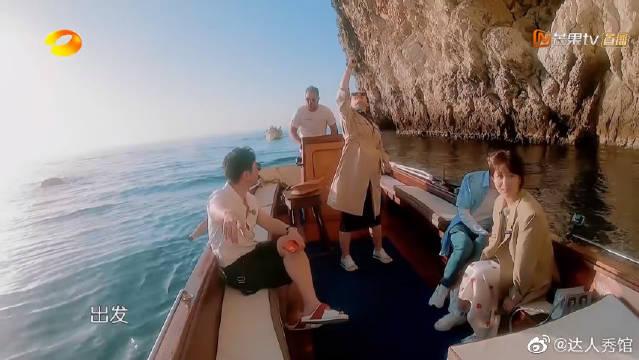 王俊凯坐船过岩洞,上演冒险剧情吓唬杨紫,弟弟你很调皮啊!