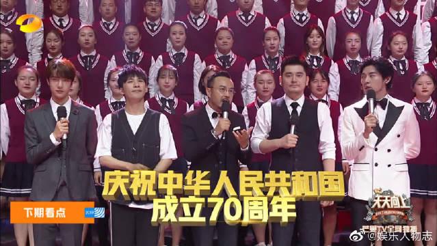 孙杨领衔青春唱响中国梦,我们的大白杨荣誉归来!
