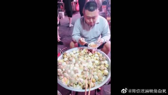 街头小吃毛蛋!很多人都接受不了这种美食