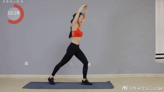 简单粗暴的减肥健身操,每天这样练几遍,瘦身效果看得见!