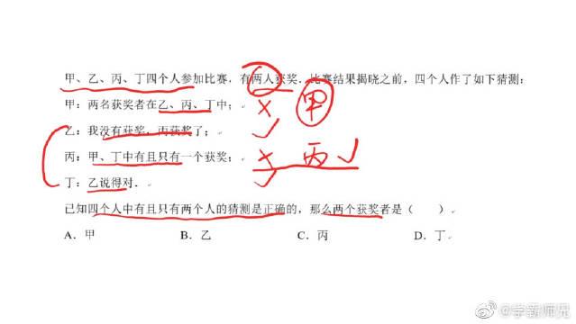 19年高考数学有点难,我们看看清华大学自主招生题目怎么样。