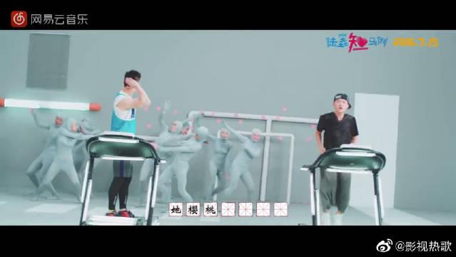 《世界上最难唱的歌》,《陆垚知马俐》电影推广曲