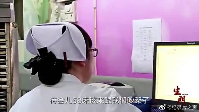 孕妇与护士产生矛盾,朋友的担心多余了!