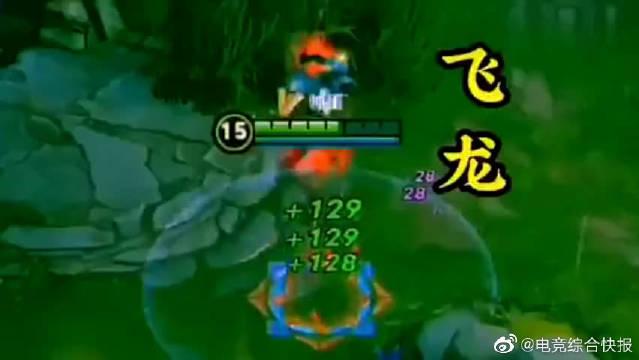 王者荣耀:赵云的飞龙在天有点厉害!达摩你打空气吗?!