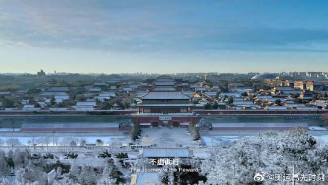 北京2022冬奥申办宣传片:不虚此行