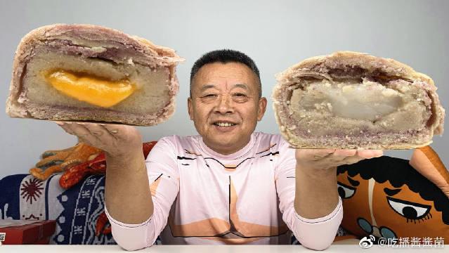 台湾省糕点界的劳斯莱斯,看老头盘它,让你吃到不一样的感觉
