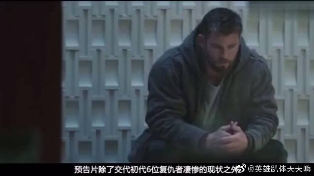 漫威《复联4》5位边缘角色回归!钢铁侠穿越实现父子重逢!