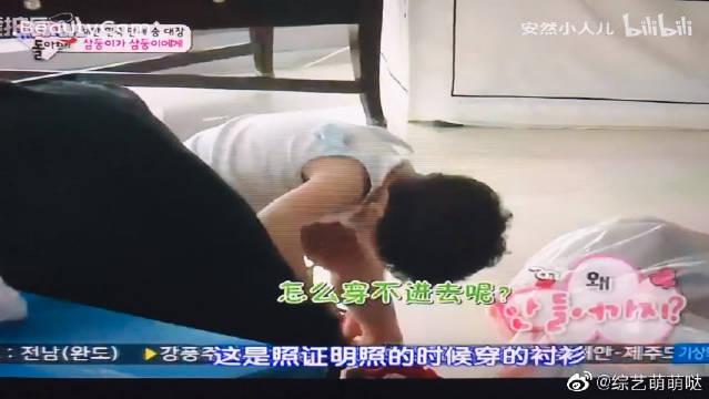 大韩民国万岁衣服真多吖!宋一国爸爸整理衣服准备送给别的弟弟!