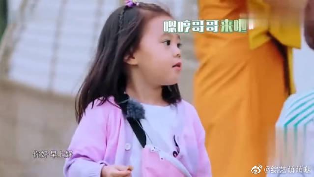 大麟子诱惑咘咘吃饼干咘咘毫无抵抗力!嗯哼:她是小吃货!