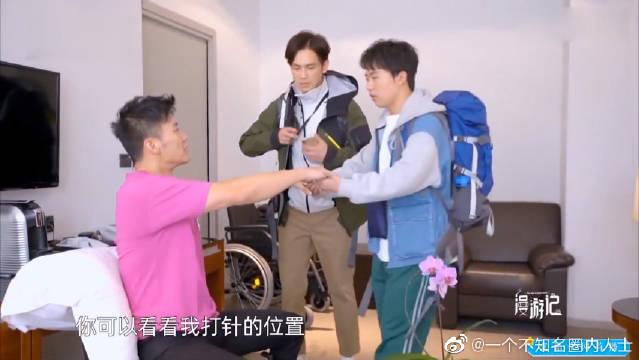 李晨意外受伤,郭麒麟:好了,今天的行程就是在酒店照顾他