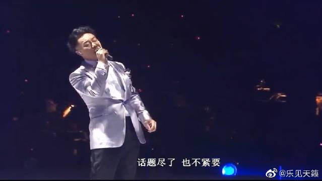 Eason陈奕迅翻唱《倾城》,一首许美静的经典老歌,深深打动人心