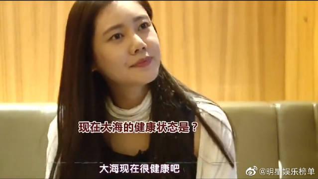 秋瓷炫问于晓光儿子好还是老婆好,于晓光紧张:老婆好