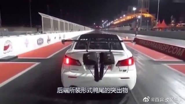 不要随意改装汽车后面的尾翼,这就是活生生的教训