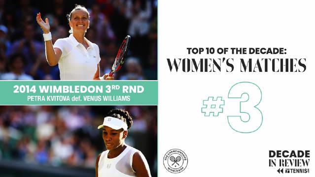 过去十年女单十佳比赛NO.3:2014年温网R3科维托娃vs大威廉姆斯