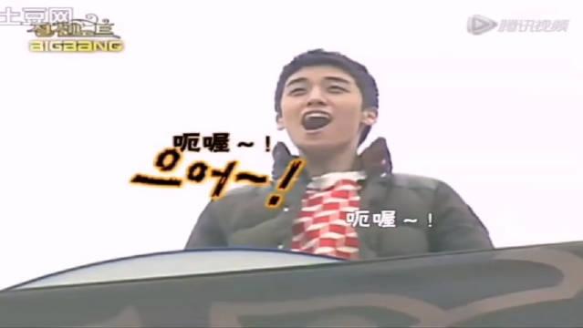 BIGBANG的忙内胜利竟然如此搞笑,这是什么操作啊!