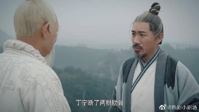 李道机将丁宁被暗杀一事告知薛忘虚,不料他却是这反应!