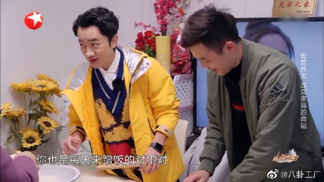 王祖蓝转移目标,张赫对三姐有求必应