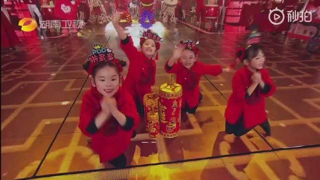 刘宇宁、曹曦月、马泽涵、徐艺洋、 铭亮《拜年啦》