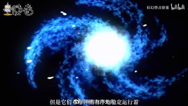 小质量的天体都围绕大质量天体旋转?科学家提出新观点:引力质心