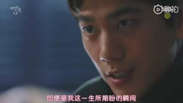 盛骏在韩剧《海德哲基尔与我》中玄彬的对手非常精彩