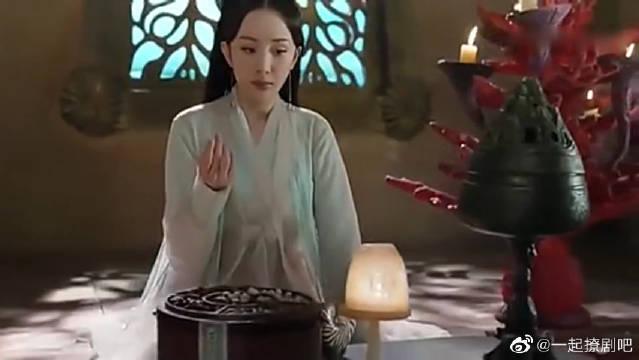 杨幂x赵又廷白浅嫁不出去,大师兄的话让白浅尴尬不已,扎心了呀~