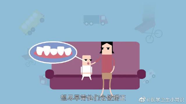 你知道牙齿矫正的最佳年龄吗?家长们可别害了孩子