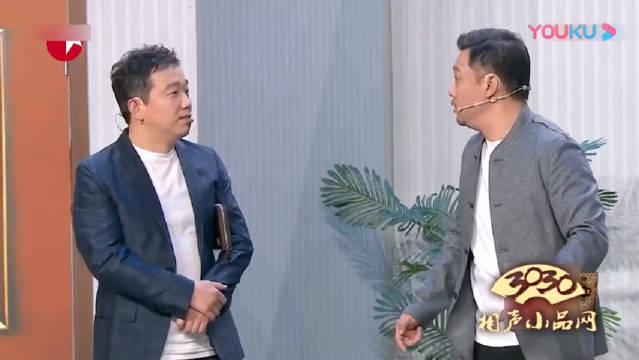 贾冰、潘斌龙、王雪东、任梓慧小品《创业家族》,创业不易要谨记!