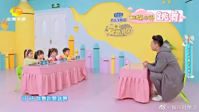 第五季第一期:面试第二轮,凌潇肃跳蒙古舞逗乐评委!