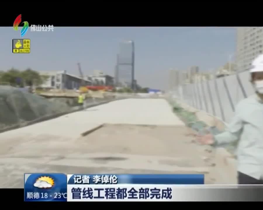 禅城新闻(2月24日)