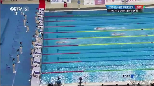 全国游泳冠军赛男子1500自决赛 孙杨冠军季新杰亚军