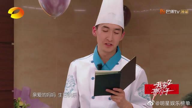 武大靖的一封家书让人感动,原来看似搞笑的他有着一颗柔软细腻的心