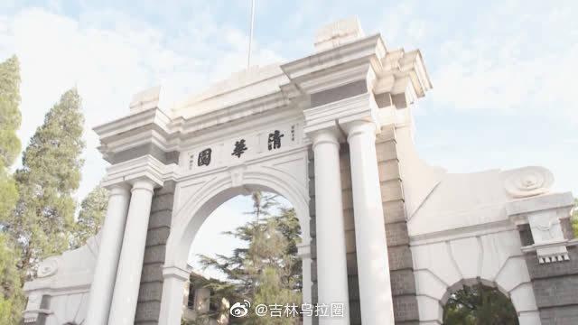 最新世界大学排名:,有你的学校吗
